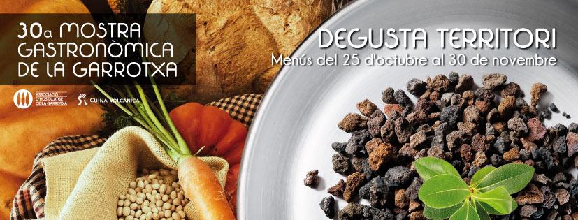 Mostra Gastronòmica de la Garrotxa 2014