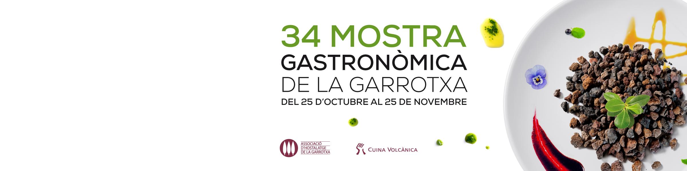 34 Mostra Gastronòmica de la Garrotxa